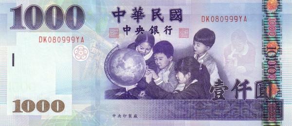 Taiwan 1000 Yuan