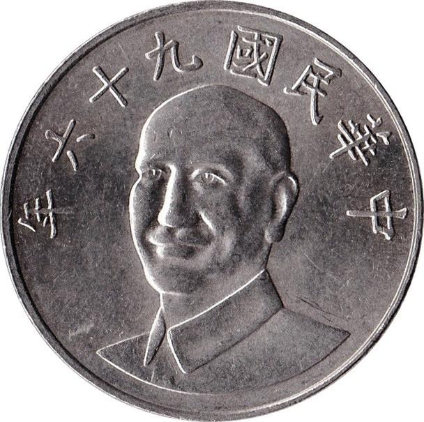 Taiwan 10 yuan