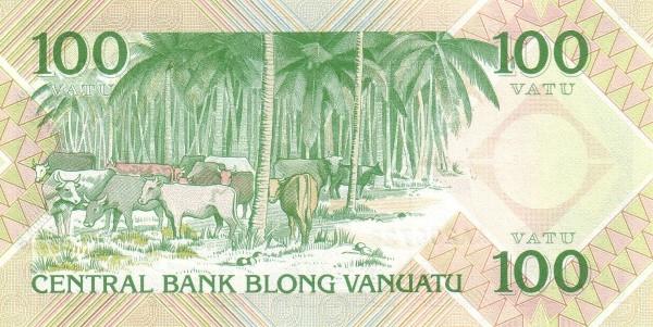Vanuatu 100 Vatu (1982 Central Bank of Vanuatu)
