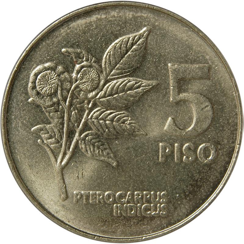 Philippines 5 Pisos