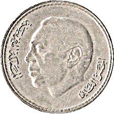Morocco 5 Dirhams