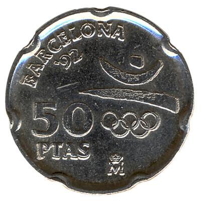 Spain 50 Pesetas