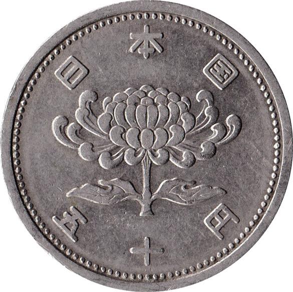 Japan 50 Yen