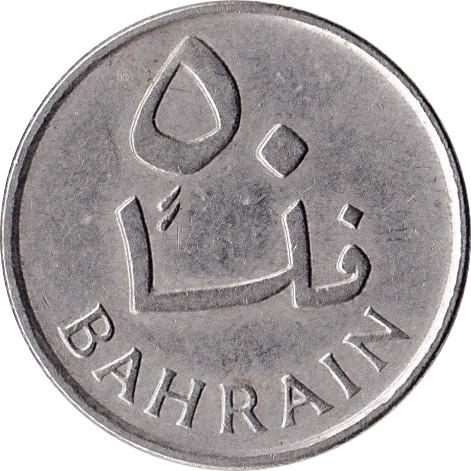 Bahrain 50 Fils