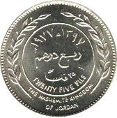 Jordan 25 Fils