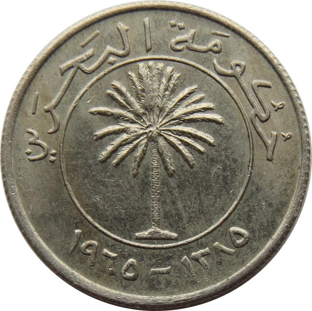 Bahrain 25 Fils