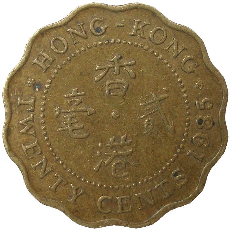 Hong Kong 20 Cents