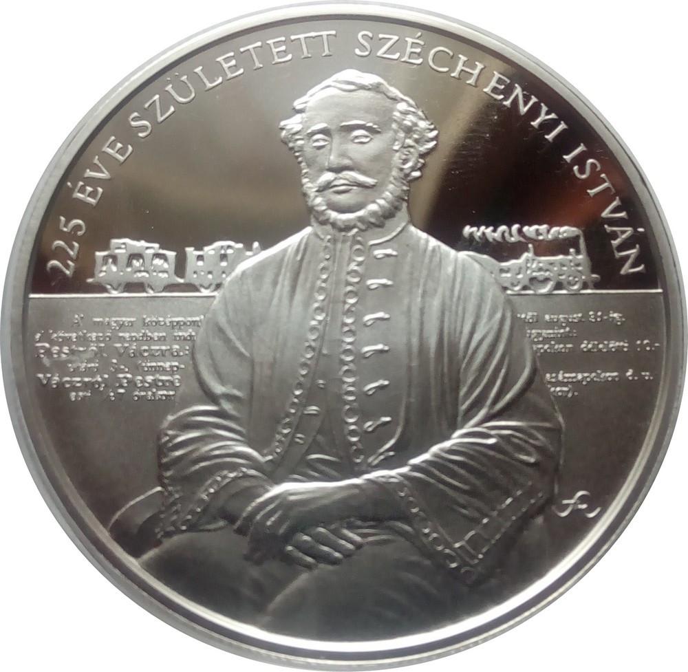 Hungary 20000 Forints (István Széchenyi)