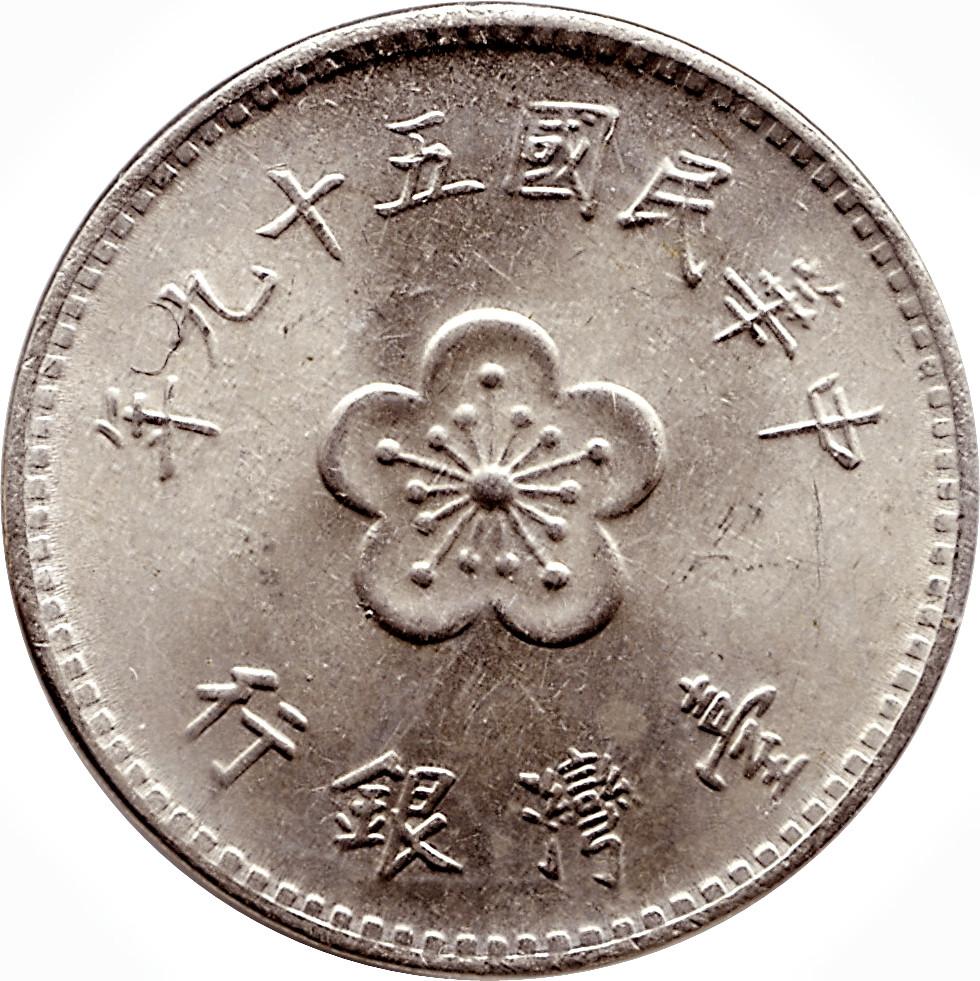 taiwan coin 1