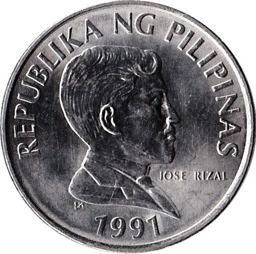 Philippines 1 Piso