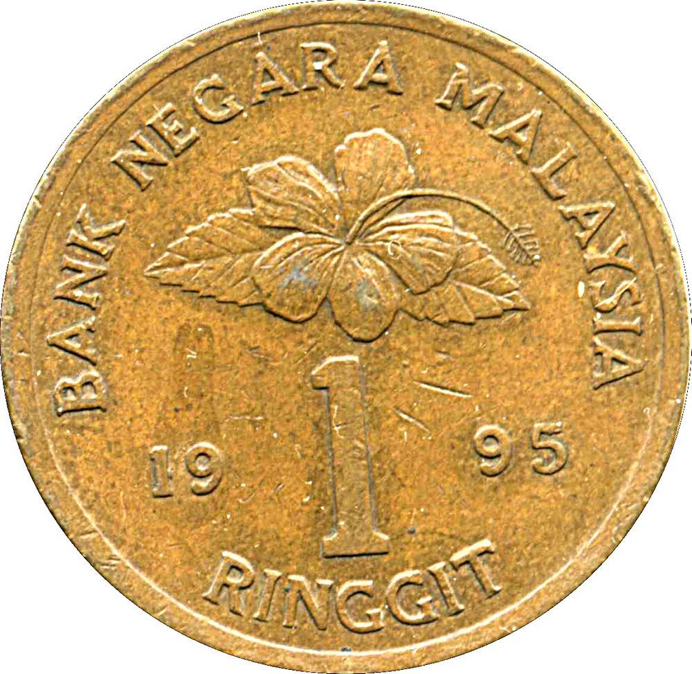 Malaysia 1 Ringgit