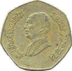 Jordan 1 Dinar