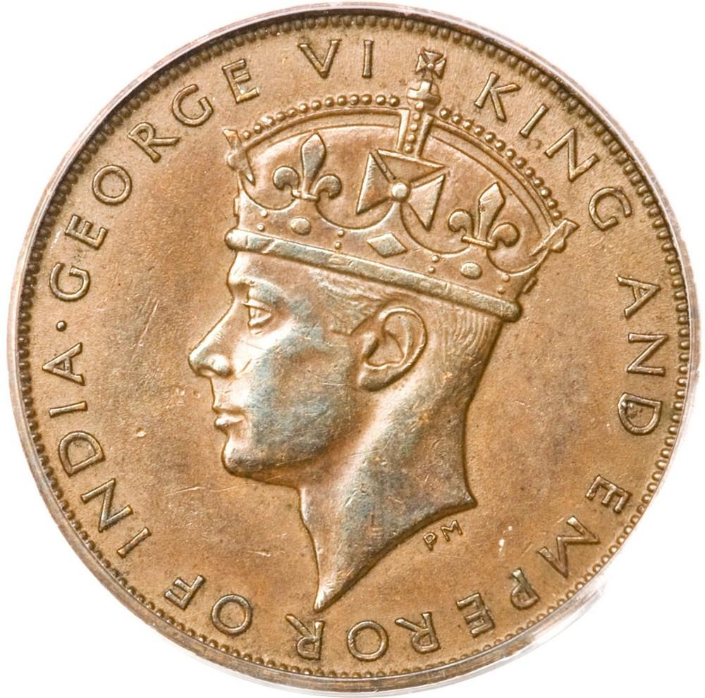 Hong Kong 1 Cent