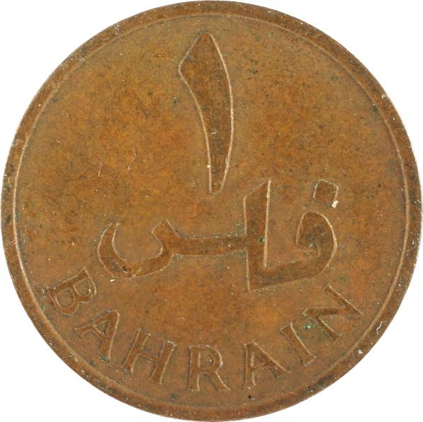 Bahrain 1 Fil