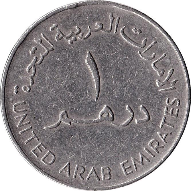 United Arab Emirates 1 Dirham