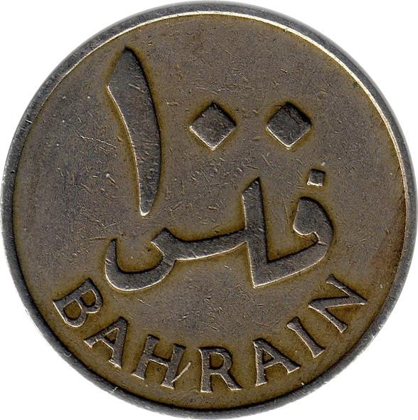 Bahrain 100 Fils