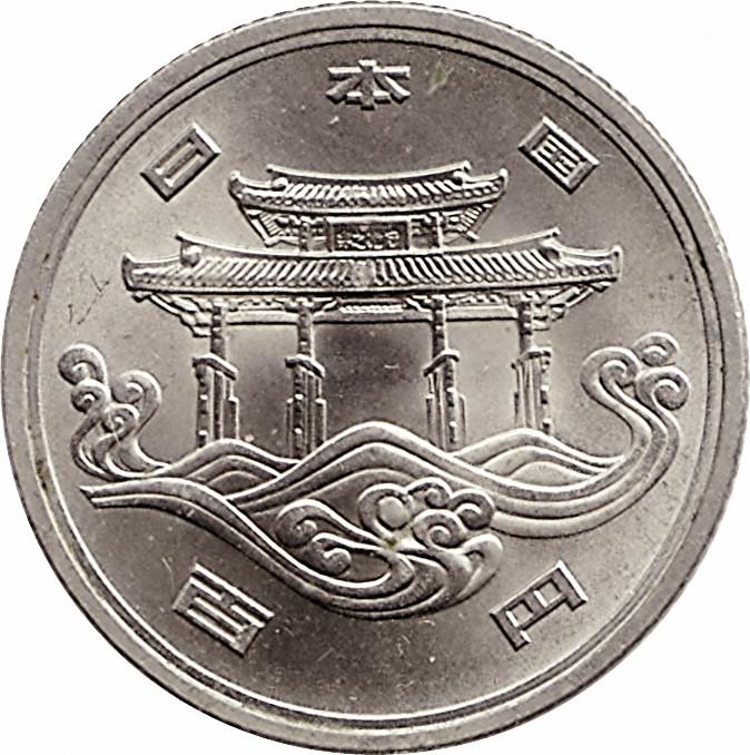 Japan 100 Yen