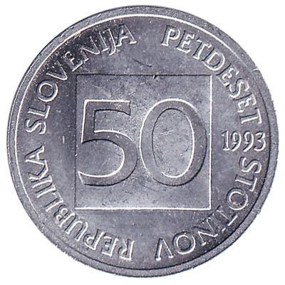 Slovenia 50 Stotinov