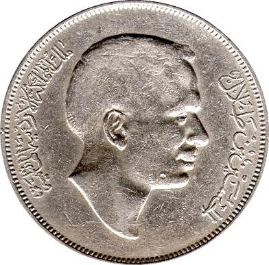 Jordan 1/4 Dinar