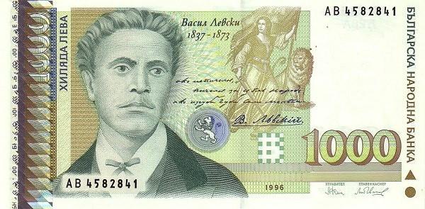 Bulgaria 1,000 Leva