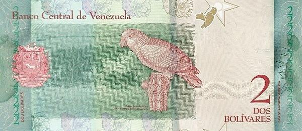 Venezuela 2 Bolivar Soberanos