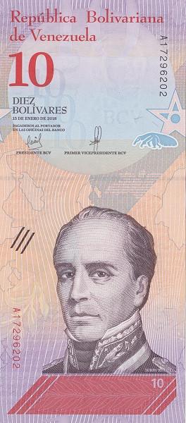 10 Venezuela Bolivar Soberanos