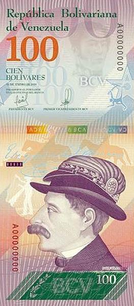 100 Venezuela Bolivar Soberanos