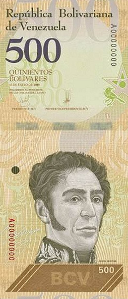 Venezuela 500 Bolivar Soberanos