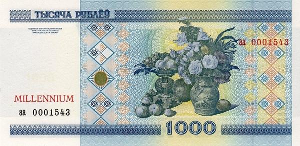 Belarus 1,000 Rubles