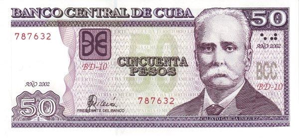 Cuba 50 Pesos