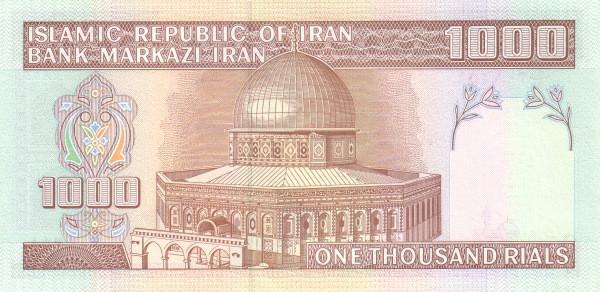 Iran 1,000 Rials
