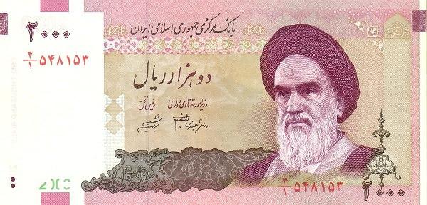 Iran 2,000 Rials
