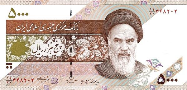 Iran 5,000 Rials
