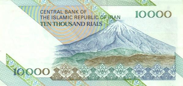 Iran 10,000 Rials