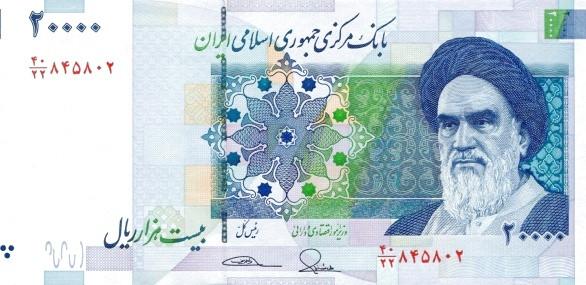 Iran 20,000 Rials