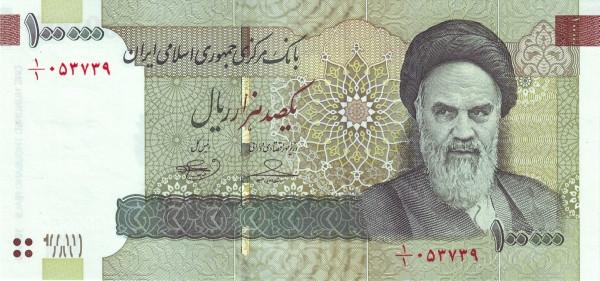 Iran 100,000 Rials