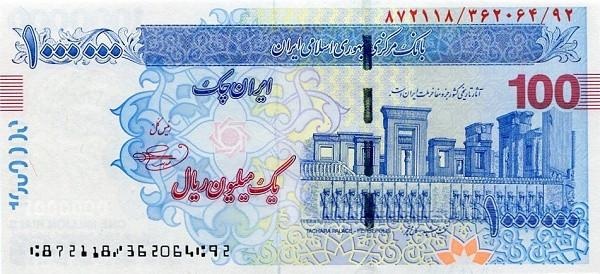 Iran 1,000,000 Rials