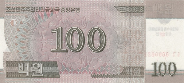 North Korea 100 Won