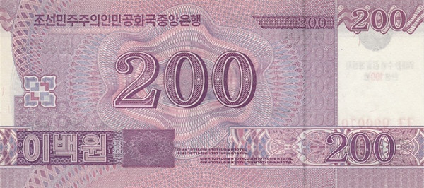 North Korea 200 Won