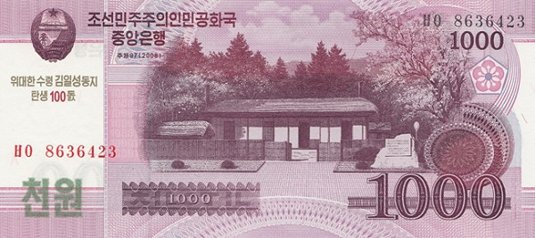 North Korea 1,000 Won