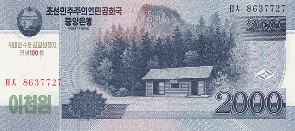 North Korea 2,000 Won