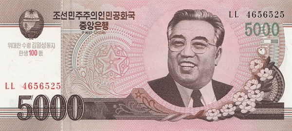 North Korea 5,000 Won