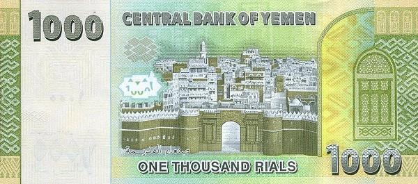 Yemen 1,000 Rials