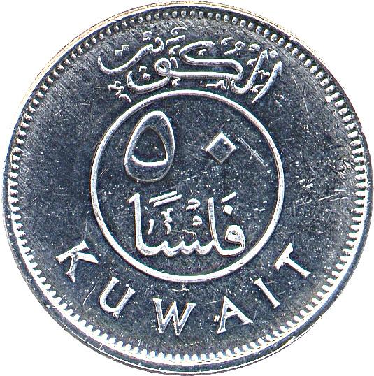 Kawai 50 fils