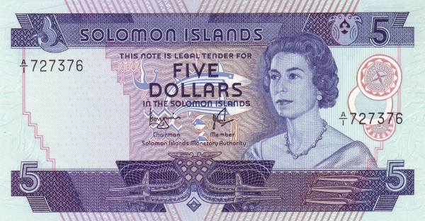 "Solomon Islands 5 Dollars (1977-1981 Elizabeth II"")"""