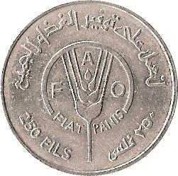Bahrain 250 Fils