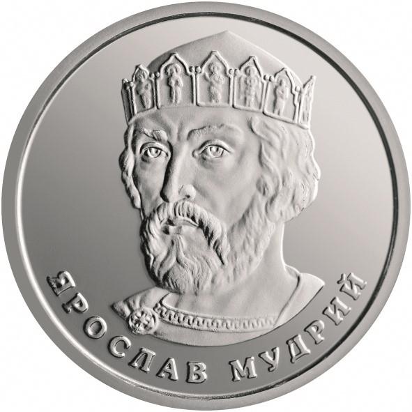 Ukraine 2 Hryvni (2018)