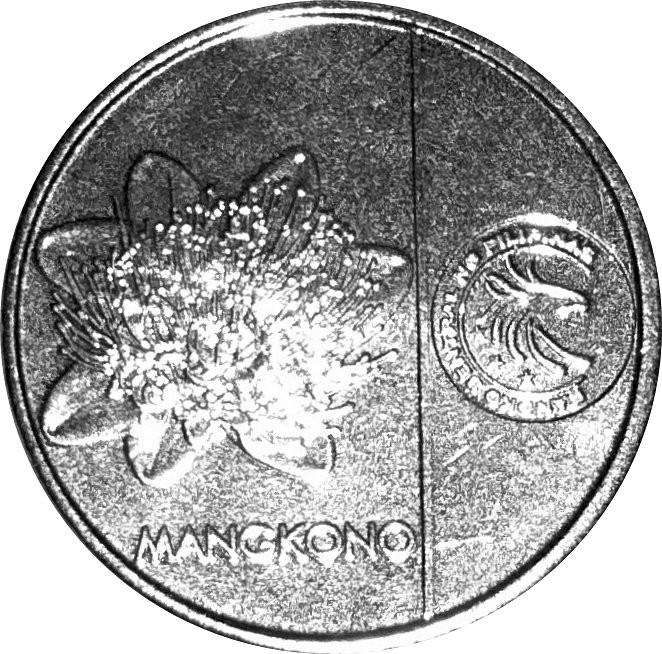 Philippines 1 Sentimo (New Generation)