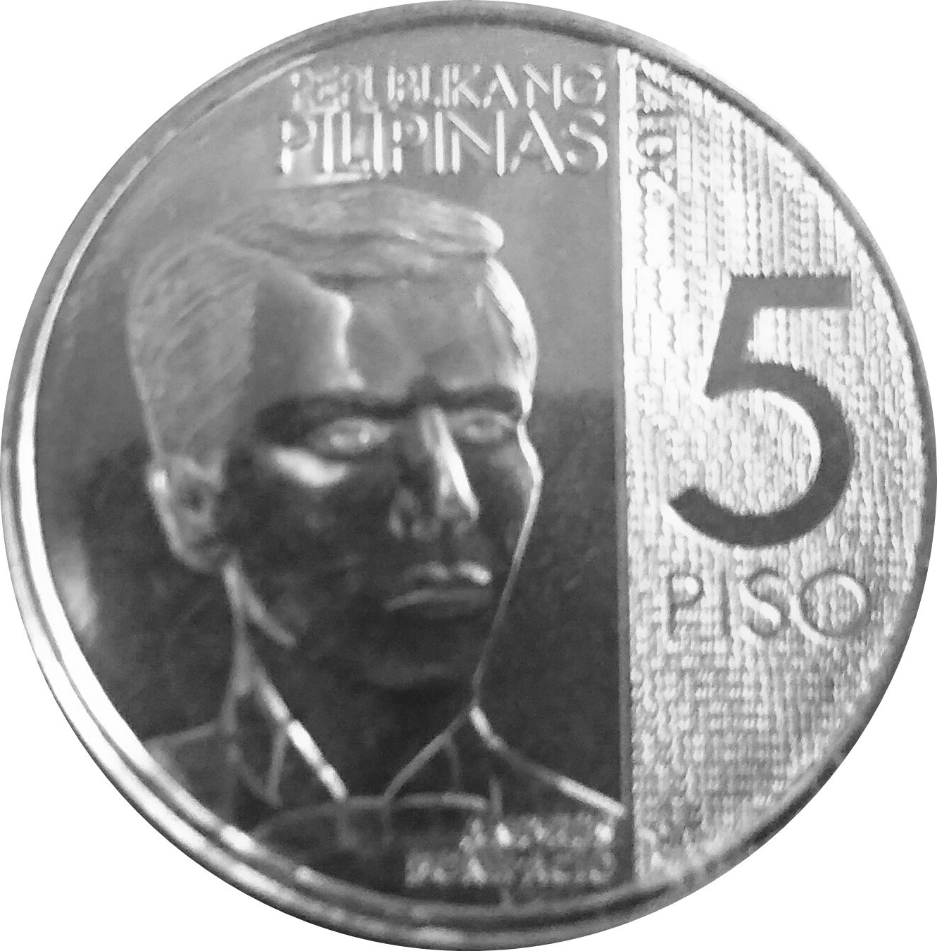 Philippines 5 Piso (New Generation)