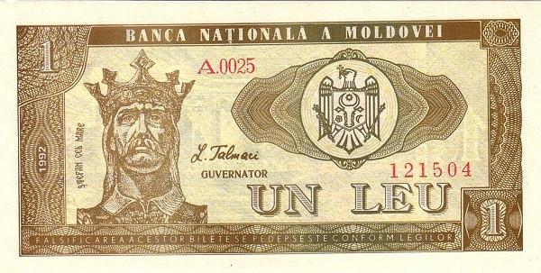 Moldova 1 Leu